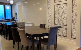 5-комнатная квартира, 190 м², 17/25 этаж, Байтурсынова 1 за 123 млн 〒 в Нур-Султане (Астане), Алматы р-н