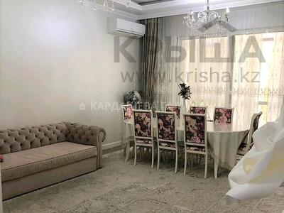 3-комнатная квартира, 116 м², 2/3 этаж, Нурлытау 180/1 за 90 млн 〒 в Алматы, Бостандыкский р-н