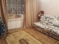 1-комнатная квартира, 32 м², 1/5 этаж