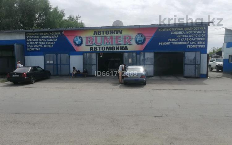 Услуги, иное, Сихимова 1в — Желтоксан за 95 млн 〒 в Талдыкоргане