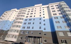 3-комнатная квартира, 85 м², 3/9 этаж, Микрорайон Боровской 68/2 за 22 млн 〒 в Кокшетау
