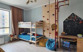 5-комнатная квартира, 170 м², 5/8 этаж, Туран за 102 млн 〒 в Нур-Султане (Астана), Есиль р-н