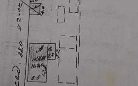 Участок 6 соток, Ак депо за 25 млн 〒 в Атырау, Ак депо