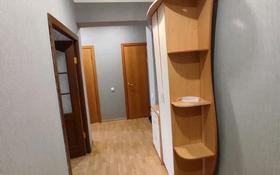 2-комнатная квартира, 62 м², 4/4 этаж, Есенберлина 6/1 за 16.5 млн 〒 в Усть-Каменогорске