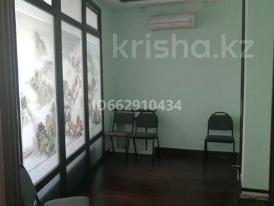 Офис площадью 28 м², мкр №11, проспект Аль-Фараби 99 — Ходжанова за 100 000 〒 в Алматы, Ауэзовский р-н