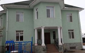 10-комнатный дом, 520 м², 14 сот., Бостандыкский р-н, мкр Нурлытау (Энергетик) за 280 млн 〒 в Алматы, Бостандыкский р-н