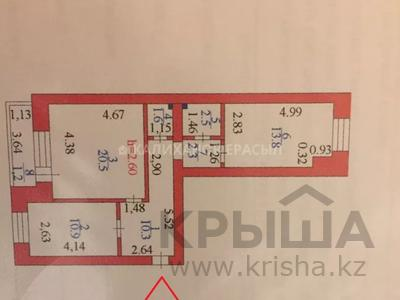 2-комнатная квартира, 63.5 м², 6/6 этаж, Ахмета Жубанова 23 за ~ 16.6 млн 〒 в Нур-Султане (Астана), Алматы р-н — фото 7