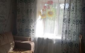 3-комнатная квартира, 55.8 м², 3/4 этаж, Тохтарова 7 за 8.7 млн 〒 в Риддере