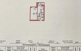 1-комнатная квартира, 39 м², 5/9 этаж, Алихана Бокейханова 15 за 14.7 млн 〒 в Нур-Султане (Астана), Есильский р-н