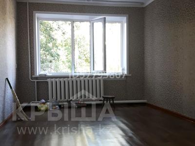 1-комнатная квартира, 18.6 м², 2/5 этаж, Луи Пастера 69 за 5 млн 〒 в Нур-Султане (Астана), р-н Байконур — фото 2