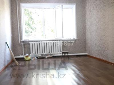 1-комнатная квартира, 18.6 м², 2/5 этаж, Луи Пастера 69 за 5 млн 〒 в Нур-Султане (Астана), р-н Байконур — фото 3