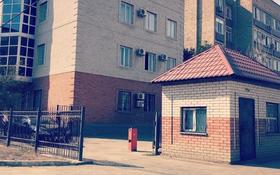 Офис площадью 480 м², Махамбета Утемисова 132А за 90 млн 〒 в Атырау