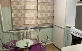 2-комнатная квартира, 44.8 м², 3/4 этаж, мкр №9, Мкр №9 за 17 млн 〒 в Алматы, Ауэзовский р-н