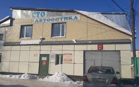 СТО-Недвижимость за 114.9 млн 〒 в Нур-Султане (Астана), Сарыарка р-н