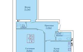 2-комнатная квартира, 81.4 м², Мкр Батыс за ~ 11.4 млн 〒 в Актобе, мкр. Батыс-2