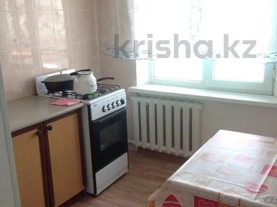 1-комнатная квартира, 35 м² посуточно, Привокзальный-5 23 за 5 000 〒 в Атырау