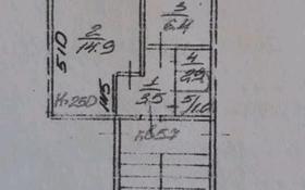 1-комнатная квартира, 28.7 м², 1/5 этаж, улица Беркимбаева 99 за 5 млн 〒 в Экибастузе