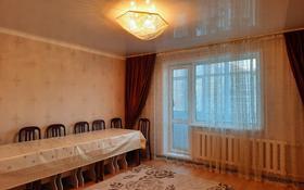 3-комнатная квартира, 66 м², 6/9 этаж, мкр Юго-Восток, мкр Степной-2 1 за 22.5 млн 〒 в Караганде, Казыбек би р-н
