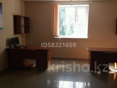 Магазин площадью 857 м², 5 микрорайон 3 Б — Карбышева за ~ 2 млн 〒 в Костанае — фото 13