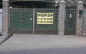 5-комнатный дом, 152 м², 7 сот., мкр Таусамалы за 57 млн 〒 в Алматы, Наурызбайский р-н