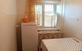 1-комнатная квартира, 30 м², 2/4 этаж, Абылай Хана за 5 млн 〒 в Талдыкоргане