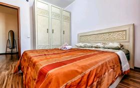 2-комнатная квартира, 65 м², 11/12 этаж посуточно, Сауран 3/1 — Сыганак за 12 000 〒 в Нур-Султане (Астана), Есиль р-н