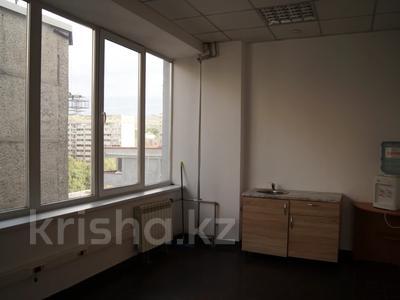 Помещение площадью 170 м², проспект Назарбаева 76 за 3 800 〒 в Алматы, Медеуский р-н — фото 2