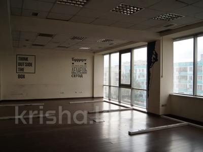 Помещение площадью 170 м², проспект Назарбаева 76 за 3 800 〒 в Алматы, Медеуский р-н — фото 15