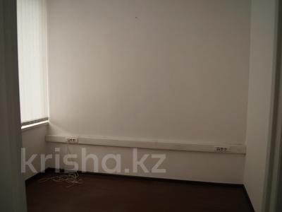 Помещение площадью 170 м², проспект Назарбаева 76 за 3 800 〒 в Алматы, Медеуский р-н — фото 22