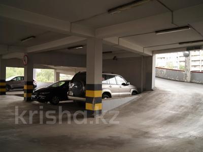 Помещение площадью 170 м², проспект Назарбаева 76 за 3 800 〒 в Алматы, Медеуский р-н — фото 23