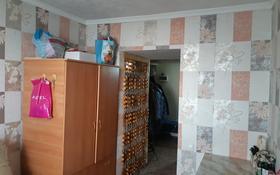 3-комнатная квартира, 65 м², 5 мкр за 15 млн 〒 в Талдыкоргане