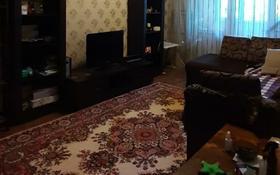 2-комнатная квартира, 46 м², 4/4 этаж помесячно, мкр №7, Алтынсарина за 130 000 〒 в Алматы, Ауэзовский р-н