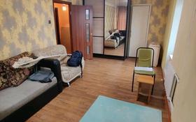 1-комнатная квартира, 35.7 м², 4/9 этаж, улица Текстильщиков — Каирбекова за 8.7 млн 〒 в Костанае