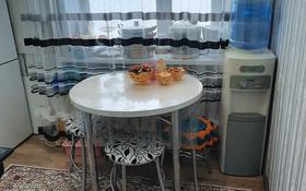 2-комнатная квартира, 40 м², 5/5 этаж, 15-й микрорайон за 7.1 млн 〒 в Экибастузе