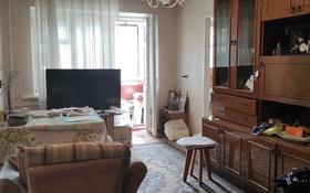 2-комнатная квартира, 43 м², 5/5 этаж, Пр. Ауэзова 14 за 12.6 млн 〒 в Усть-Каменогорске