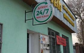 Магазин площадью 118 м², Райымбека 41 за 44 млн 〒 в Каскелене