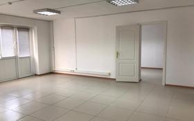 Офис площадью 60 м², 2-й мкр 47Б за 2 800 〒 в Актау, 2-й мкр