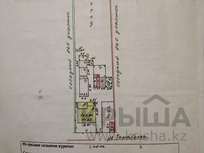 3-комнатный дом, 90 м², 18 сот., Набережная за 11.9 млн 〒 в Междуреченске — фото 2