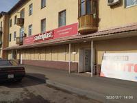 Магазин площадью 347.2 м²
