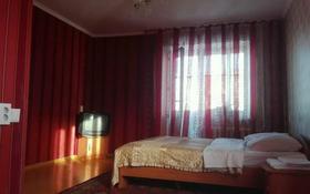 1-комнатная квартира, 45 м², 3/5 этаж посуточно, улица Ауельбекова 126 — Назарбаева за 5 500 〒 в Кокшетау