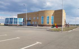 Здание, П. Аккулы площадью 2348 м² за ~ 2.3 млн 〒
