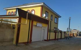 7-комнатный дом, 360 м², 7 сот., Лазурная 33 — Целина за 40 млн 〒 в Приморском