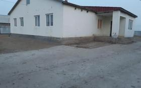 4-комнатный дом помесячно, 100 м², 20 сот., Алмалы за 80 000 〒