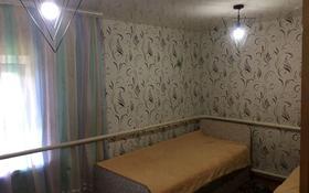 3-комнатный дом, 68 м², 5 сот., улица Дзержинского 9/1 — Тарана за 8 млн 〒 в Костанае