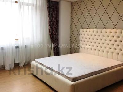 4-комнатная квартира, 140 м², 12/22 этаж помесячно, проспект Кабанбай батыра 43А за 350 000 〒 в Нур-Султане (Астана), Есиль р-н