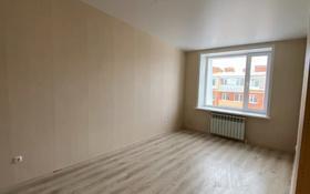 2-комнатная квартира, 53.2 м², 6/6 этаж, Мкрн Юбилейный 10 за 12.5 млн 〒 в Костанае