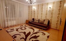 1-комнатная квартира, 40 м², 2/5 этаж помесячно, Валиханова 76 — Богенбай Батыра за 160 000 〒 в Алматы, Медеуский р-н