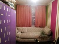 2 комнаты, 42 м²