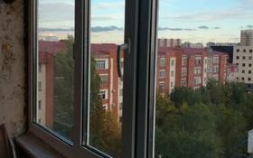 3-комнатная квартира, 64 м², 7/9 этаж, Петрова 20 — Сатпаева за 24.5 млн 〒 в Нур-Султане (Астане), Алматы р-н