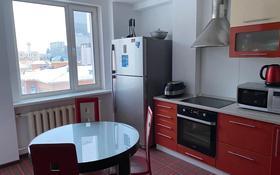 2-комнатная квартира, 74.1 м², 5/9 этаж, Сауран за 27 млн 〒 в Нур-Султане (Астана), Есиль р-н
